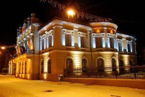 Muzeul Unirii